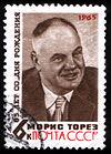 100px-USSR_stamp_M.Thorez_1965_6k
